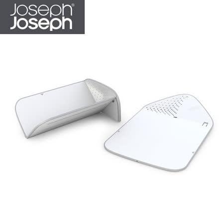 Joseph Joseph 洗滌過濾兩用砧板(新版-白)