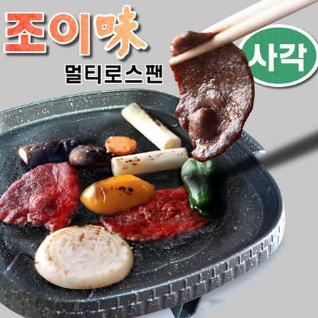 韓國最新火烤兩用烤盤_花形紋