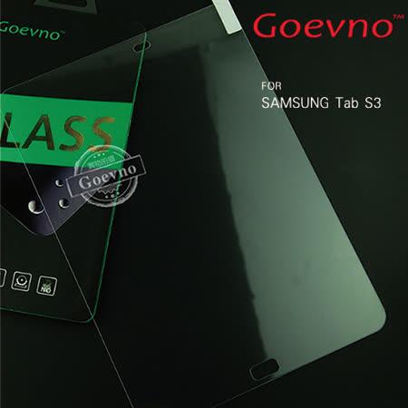 Goevno SAMSUNG Galaxy Tab S3 玻璃貼