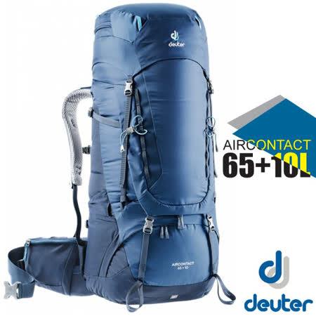 【德國 Deuter】Aircontact 65+10L 專業輕量拔熱透氣背包(大容量設計+Vari Quick速調肩帶系統)_3320519 藍
