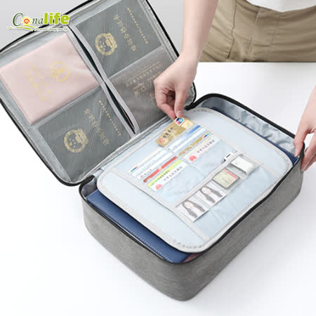 [Conalife]保險單/權狀/稅單/證書/護照 帶鎖收納包4入