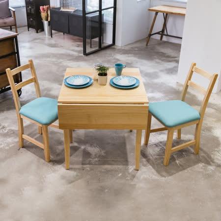 [自然行]-北歐單邊延伸實木餐桌椅組一桌二椅 74*98公分/原木+湖水藍椅墊