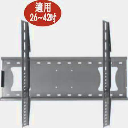 LCD-2642液晶/電漿電視壁掛吊架(26~42吋)