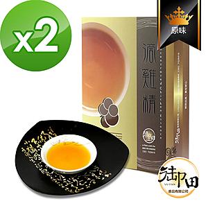 御田 頂級黑羽土雞精品 手作原味滴雞精 20入尊爵禮盒X2