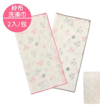 【愛的世界】MYBABY 快樂小狗紗布洗澡巾-粉色(2入/包)-6包組