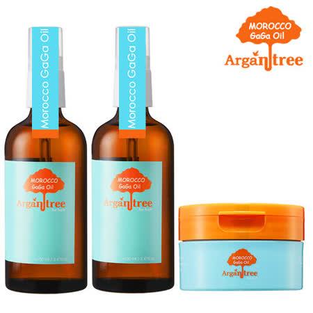 【Morocco GaGa Oil】摩洛哥醫美級秀髮油2入+髮膜