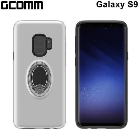 GCOMM Samsung Galaxy S9 磁吸金屬指環支架保護殼 太空銀