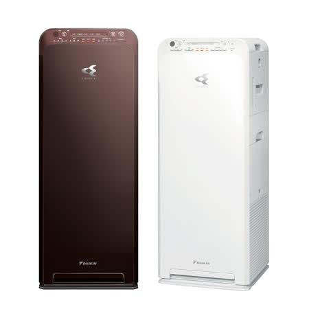 贈電磁爐* 大金美肌保濕型空氣清淨機MCK55USCT
