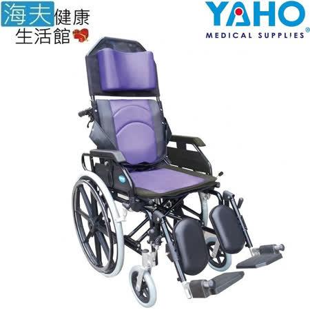 【海夫健康生活館】耀宏 手動輪椅 鋁製/躺式/骨科腳/可拆手撥腳/移位(YH118-1)