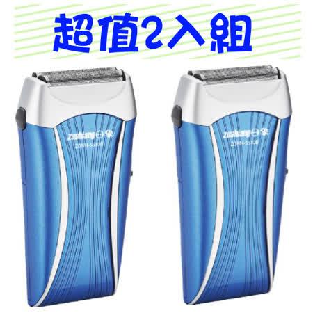 (超值2組入)【日象】勁冽刮鬍刀(電池式) ZOEH-5510B