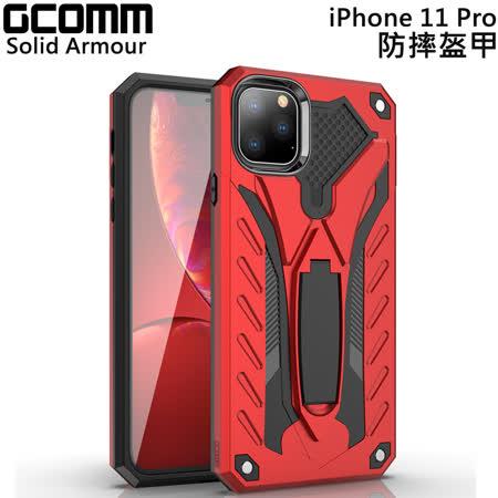 GCOMM iPhone 11 Pro 防摔盔甲保護殼 Solid Armour 紅盔甲