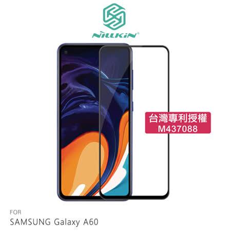 NILLKIN SAMSUNG Galaxy A60 Amazing CP+PRO 防爆鋼化玻璃貼