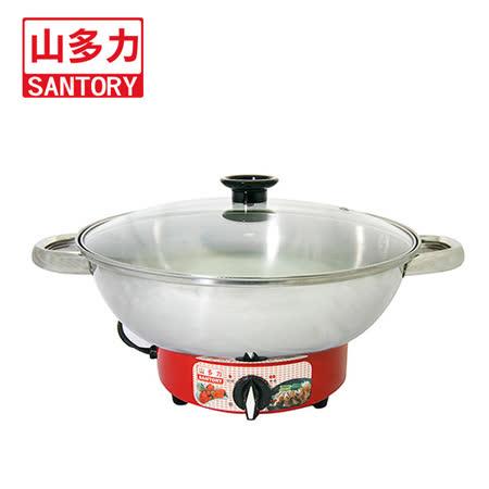 【山多力】30CM #304不鏽鋼電火鍋 SL-531