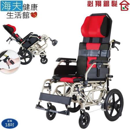 【海夫健康生活館】必翔 手動輪椅 看護型/空中傾倒/扶手可掀可拆/18吋座寬(PH-186)