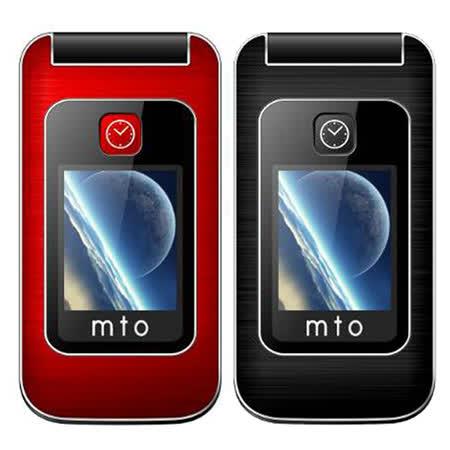 mto M379 3G摺疊式手機