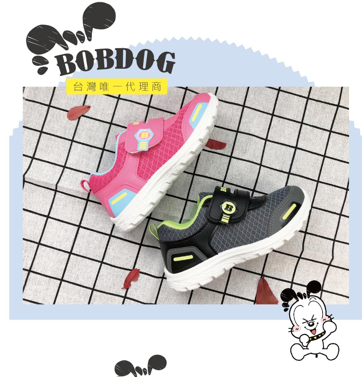 巴布豆Bobdog 桃色撞色寬帶魔鬼氈休閒 童鞋 MIT 日本品牌 台灣製造 風靡全球 男童鞋 女童鞋 嬰兒鞋18~23公分