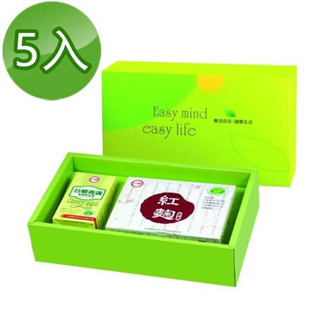 【台糖】元氣舒活保健禮盒(精選青邁魚油+紅麴膠囊)(5盒/組)