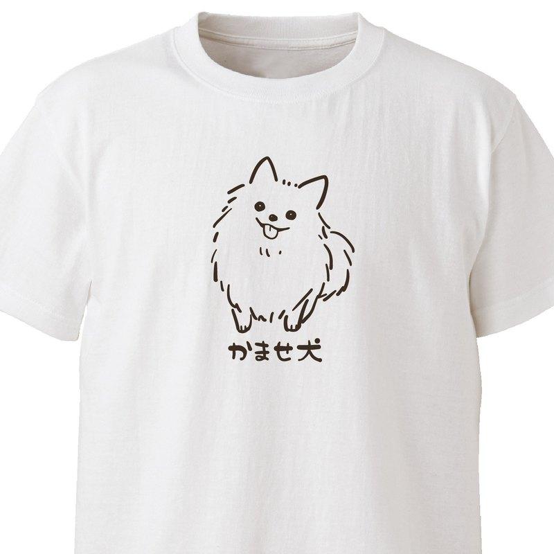Kamase Dog [White] ekot T卹插圖-Taka [Rameko Ayukawa]