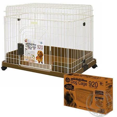 日本《MARUKAN》920精緻狗籠