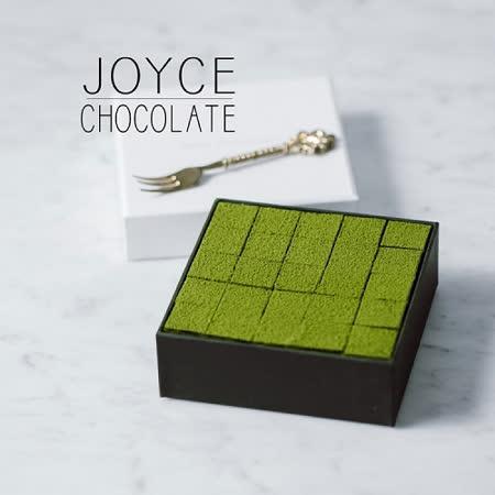 ★日本超夯抹茶生巧克力,超夯熱銷抹茶生巧克力禮盒。 ★【生】在日本為新鮮的代名詞,生巧克力指的就是新鮮的巧克力的意思。 ★媒體報導、美食部落客熱情推薦,送禮第一首選。 ★全國大專院校巧克力傳情指定巧克