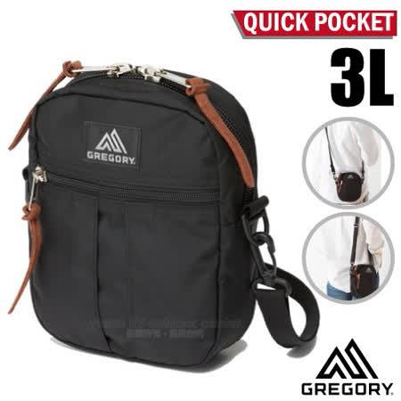 【美國 GREGORY】QUICK POCKET 3L 超輕可調式斜背包(可拆卸肩帶.背後口袋設計)_125415 黑
