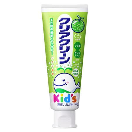 日本KAO兒童牙膏(哈密瓜)70g