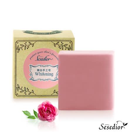 【Sesedior】手工皂系列3款 任選6入(竹炭控油/溫潤山羊奶/粉紅嫩白)