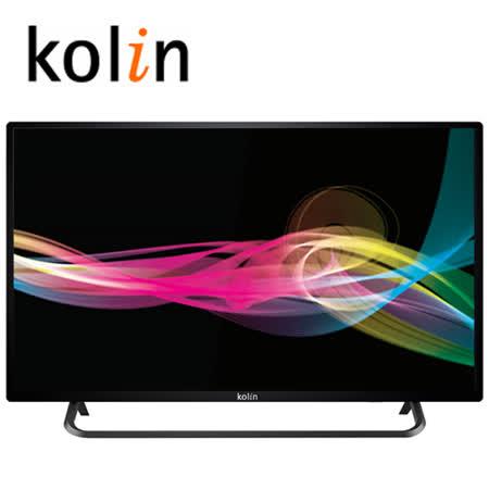 【促銷】kolin歌林32吋 可錄式LED顯示器+視訊盒(KLT-32EV01) 含運送