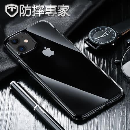 防摔專家 iPhone11 TPU防摔清水軟殼保護套 透明