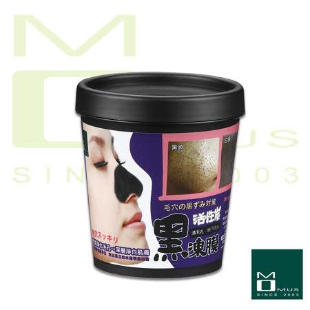 MOMUS 活性炭淨白黑凍膜 250g (竹炭)