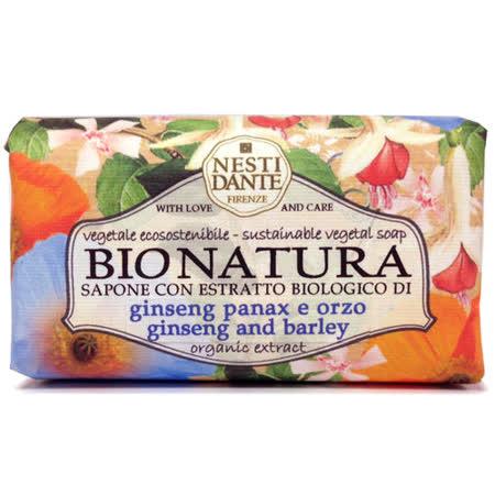 義大利Nesti Dante手工香皂【人蔘大麥】250g