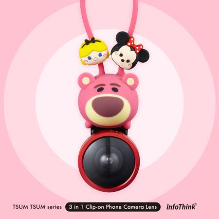 InfoThink TSUM TSUM 超廣角三合一手機鏡頭夾 - 熊抱哥