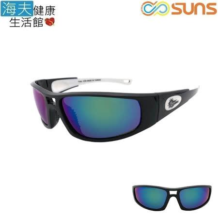 【海夫健康生活館】向日葵眼鏡 太陽眼鏡 戶外運動/偏光/UV400/MIT(220124)