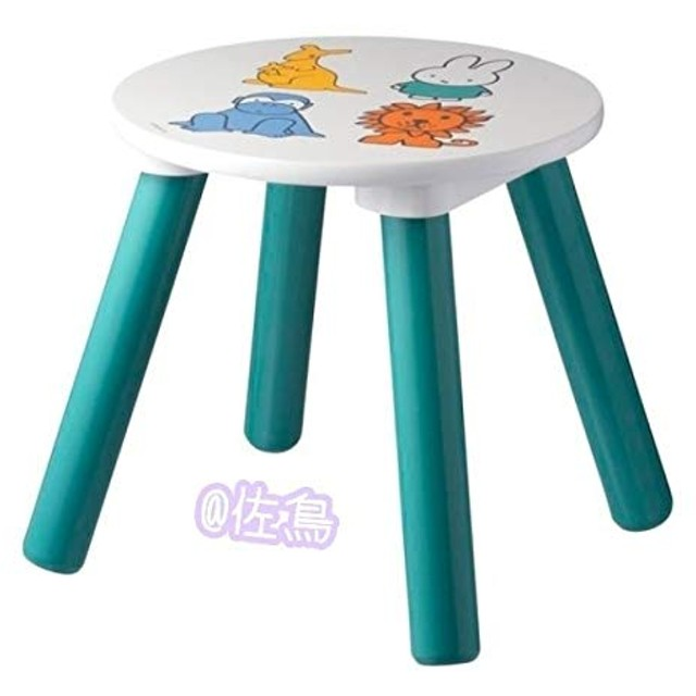 オランダ限定 ミッフィー ベビーチェア 椅子 スツール
