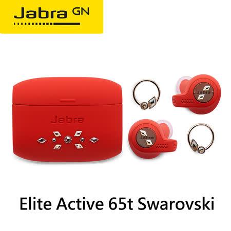 (Swarovski-水晶限量版) Jabra Elite Active 65t 真無線耳機+耳環套裝