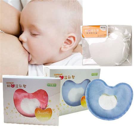 【COTEX可透舒】 貼心防溢乳墊+ 10片內墊補充包