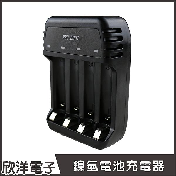 PRO-WATT 智慧充電 鎳氫電池USB充電器 (ZN423E) 可充3號/4號電池