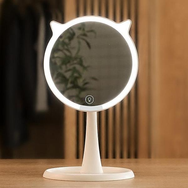 化妝鏡帶燈台式桌面LED少女心卡通放大補光充電學生公主梳妝鏡子  夏季新品