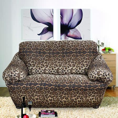 格藍傢飾-叢林物語彈性沙發套1人座-豹紋