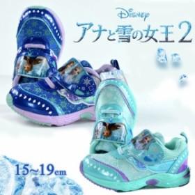 アナと雪の女王2 スニーカー ディズニー キッズ 靴 子供靴 女の子 運動靴 アナ雪 エルサ プリンセス  Y_KO 1002 ネイビー ミント 191122