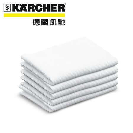 【德國凱馳 Karcher】配件 擦布,狹長型 6.369-357.0