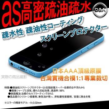 D&A SONY Xperia 1 / 6.5吋 電競專用5H螢幕保護貼(NEW AS玻璃奈米)