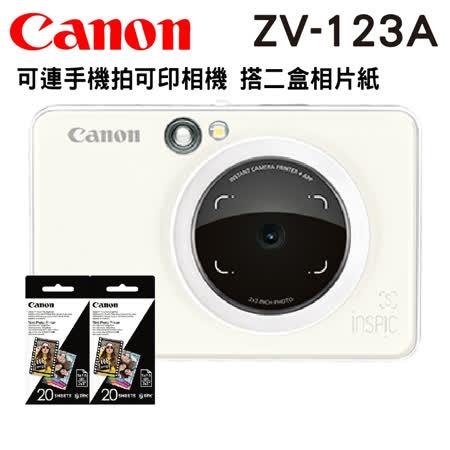 Canon 佳能 iNSPiC ZV 123A 可連手機即拍即印相印機  珍珠白 +搭ZINK™相片紙2盒