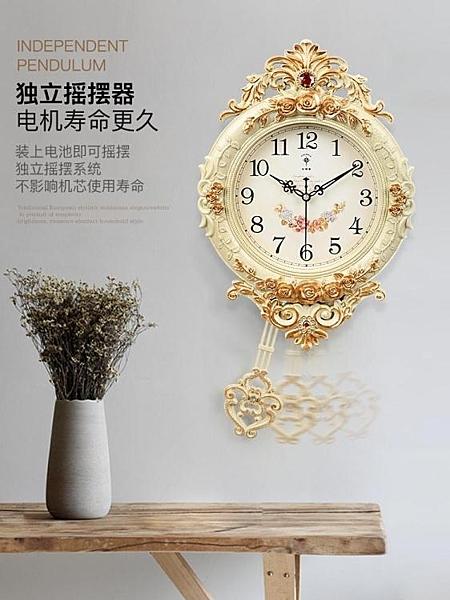 北極星歐式鐘錶創意掛鐘搖擺時尚掛牆掛錶靜音客廳時鐘石英鐘家用  ATF  夏季新品