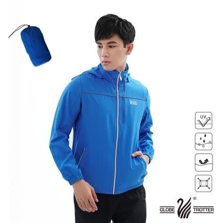 遊遍天下 中性款反光防曬防風防潑水輕量外套 GJ10018 藍色