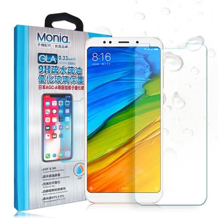 MONIA 紅米5 Plus 日本頂級疏水疏油9H鋼化玻璃膜 玻璃保護貼(非滿版)