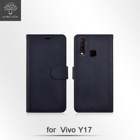 Metal-Slim VIVO Y15 / Y17 / Y12 多工卡匣 磁扣側掀 TPU可立皮套