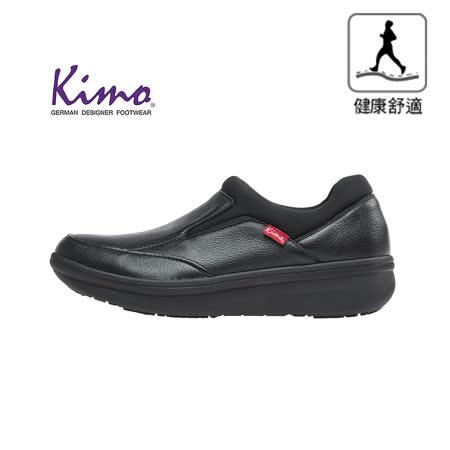 【Kimo 德國品牌健康鞋】※守護足底健康※高機能雙材質真皮彈性萊卡舒適男性健康鞋(都市黑KAIWM027013)