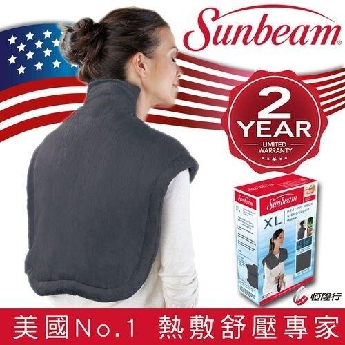 附發票 恆隆行 網路登錄保固二年  美國 sunbeam 電熱披肩(氣質灰) xl