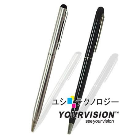 iPhone / Samsung / SONY / HTC / iPad 雙效可書寫(單色)電容式觸控筆